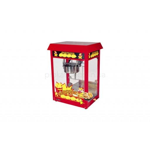 Апарат для приготування попкорну