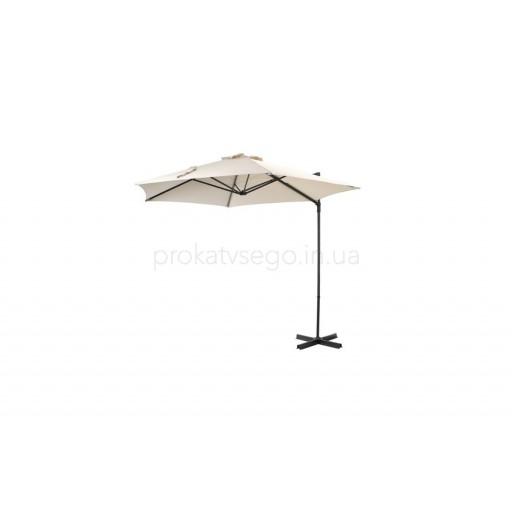 Зонт боковой бежевый