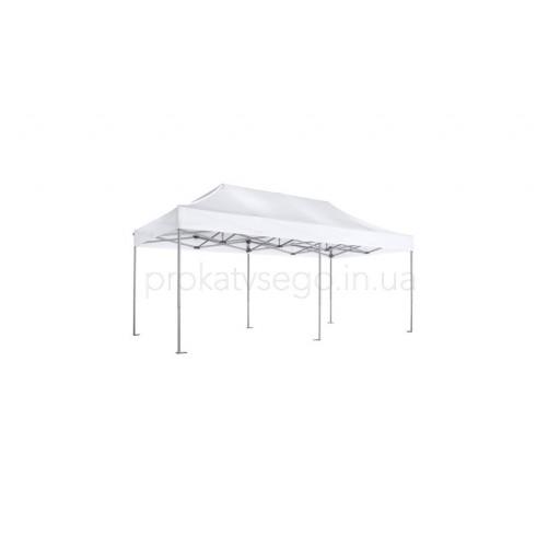 Белый шатер 6*3м