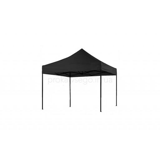 Чорний шатер 3*3м